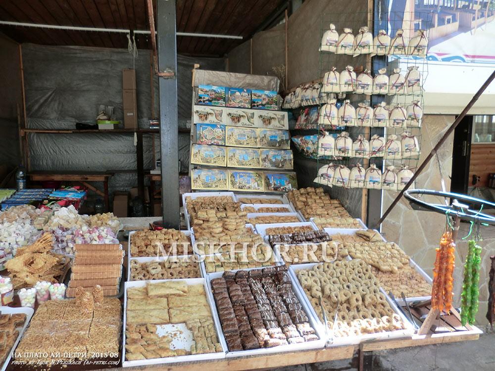 Плато Ай-Петри, рынок до сноса, август 2015