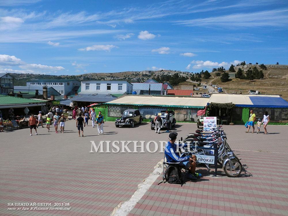 Плато Ай-Петри, рынок и виды до сноса, август 2015