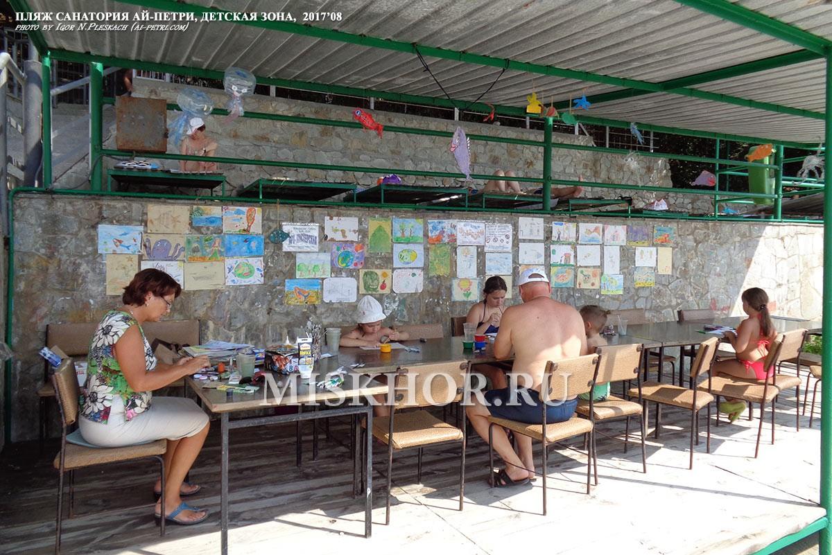 Пляж санатория Ай-Петри, детская зона