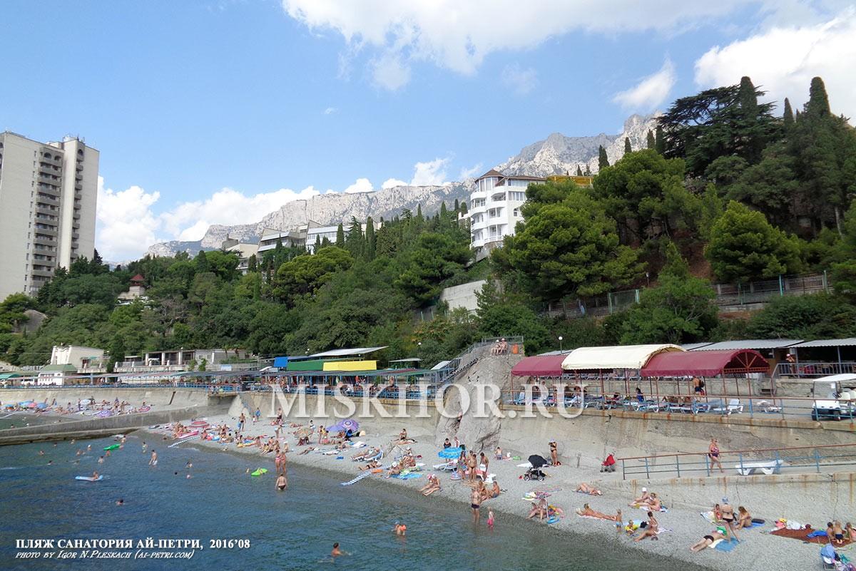 Пляж санатория Ай-Петри, Детский пляж