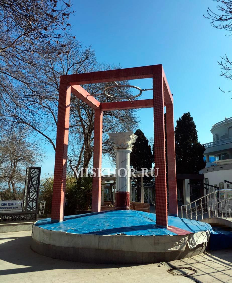 Ялта, Приморский парк, цветомузыкальный фонтан