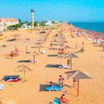 База отдыха Прибой, Саки, пляж