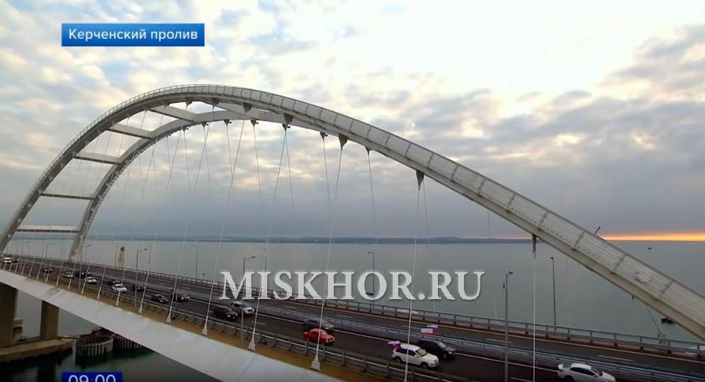 Открытие Крымского моста - 16 мая 2018 !