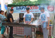 Феестиваль рыбной кухни Барабулька в Феодосии
